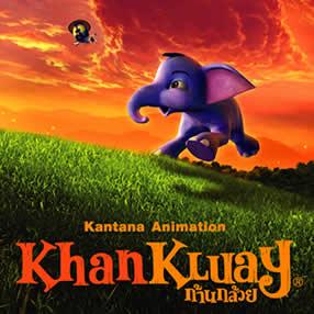 F_khankluay
